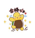 愛されカメさん3(あったか冬とお正月!)(個別スタンプ:08)
