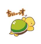 愛されカメさん3(あったか冬とお正月!)(個別スタンプ:10)
