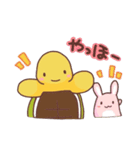 愛されカメさん3(あったか冬とお正月!)(個別スタンプ:11)
