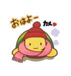 愛されカメさん3(あったか冬とお正月!)(個別スタンプ:13)