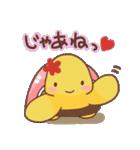 愛されカメさん3(あったか冬とお正月!)(個別スタンプ:14)