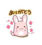 愛されカメさん3(あったか冬とお正月!)(個別スタンプ:15)