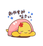 愛されカメさん3(あったか冬とお正月!)(個別スタンプ:16)
