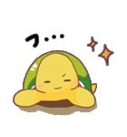 愛されカメさん3(あったか冬とお正月!)(個別スタンプ:18)