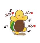 愛されカメさん3(あったか冬とお正月!)(個別スタンプ:19)