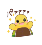 愛されカメさん3(あったか冬とお正月!)(個別スタンプ:20)