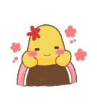 愛されカメさん3(あったか冬とお正月!)(個別スタンプ:21)