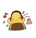 愛されカメさん3(あったか冬とお正月!)(個別スタンプ:24)
