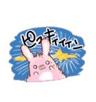 愛されカメさん3(あったか冬とお正月!)(個別スタンプ:25)
