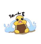 愛されカメさん3(あったか冬とお正月!)(個別スタンプ:27)