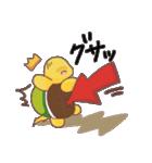 愛されカメさん3(あったか冬とお正月!)(個別スタンプ:29)