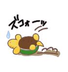 愛されカメさん3(あったか冬とお正月!)(個別スタンプ:30)