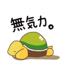 愛されカメさん3(あったか冬とお正月!)(個別スタンプ:32)
