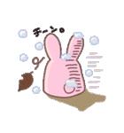 愛されカメさん3(あったか冬とお正月!)(個別スタンプ:33)