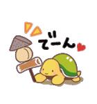 愛されカメさん3(あったか冬とお正月!)(個別スタンプ:35)