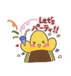 愛されカメさん3(あったか冬とお正月!)(個別スタンプ:36)