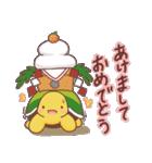 愛されカメさん3(あったか冬とお正月!)(個別スタンプ:38)
