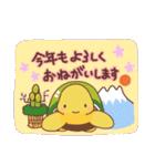 愛されカメさん3(あったか冬とお正月!)(個別スタンプ:39)