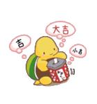 愛されカメさん3(あったか冬とお正月!)(個別スタンプ:40)