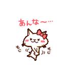 ねこの肉球@大分編(個別スタンプ:1)