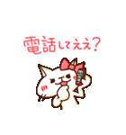 ねこの肉球@大分編(個別スタンプ:2)