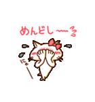 ねこの肉球@大分編(個別スタンプ:4)