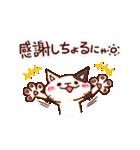 ねこの肉球@大分編(個別スタンプ:5)