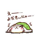 ねこの肉球@大分編(個別スタンプ:7)