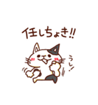 ねこの肉球@大分編(個別スタンプ:8)