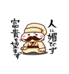 ねこの肉球@大分編(個別スタンプ:13)