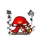 ねこの肉球@大分編(個別スタンプ:14)