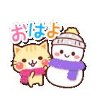 にゃーにゃー団の冬(個別スタンプ:01)