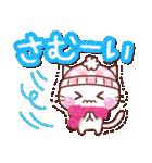 にゃーにゃー団の冬(個別スタンプ:03)
