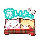 にゃーにゃー団の冬(個別スタンプ:05)