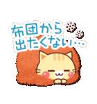 にゃーにゃー団の冬(個別スタンプ:07)
