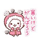 にゃーにゃー団の冬(個別スタンプ:08)