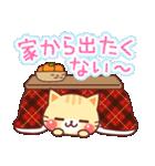 にゃーにゃー団の冬(個別スタンプ:09)