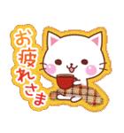 にゃーにゃー団の冬(個別スタンプ:12)