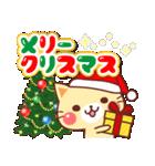 にゃーにゃー団の冬(個別スタンプ:18)