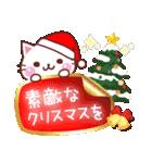 にゃーにゃー団の冬(個別スタンプ:19)
