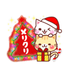 にゃーにゃー団の冬(個別スタンプ:20)