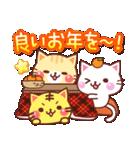 にゃーにゃー団の冬(個別スタンプ:24)