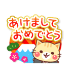 にゃーにゃー団の冬(個別スタンプ:25)