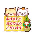 にゃーにゃー団の冬(個別スタンプ:26)