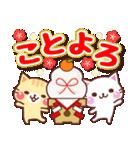 にゃーにゃー団の冬(個別スタンプ:31)