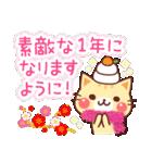 にゃーにゃー団の冬(個別スタンプ:34)