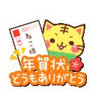 にゃーにゃー団の冬(個別スタンプ:35)