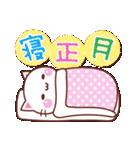にゃーにゃー団の冬(個別スタンプ:37)
