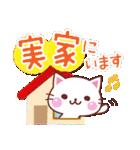 にゃーにゃー団の冬(個別スタンプ:39)