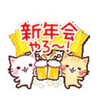 にゃーにゃー団の冬(個別スタンプ:40)